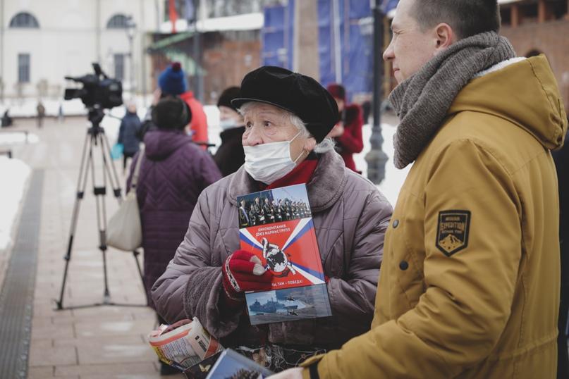 В Нижнем Новгороде отметили День моряка-подводника, изображение №12