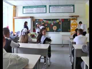 На федеральном портале «Земский учитель» на вакансии учителей для работы в сельских школах Томской области поступило 12 заявок