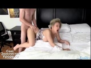 Сочная мама поехала с сыном на отдых но кровать в номере оказалась одна (Порно со зрелыми, mature, MILF, Мамки) 18+