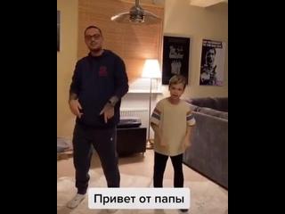 ГУФ С СЫНОМ ТАНЦУЮТ ДЛЯ АЙЗЫ