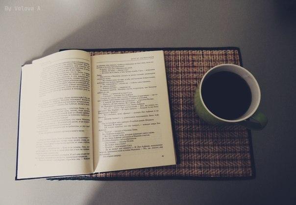 Пантелеев читать мужчины евгений онлайн тайный дневник Blog Posts