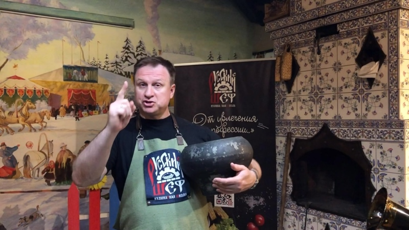 Жаркое из бобра в русской печи | Мастер-класс Александра Седухина