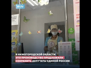 Video by ЕДИНАЯ РОССИЯ Павловский район