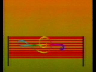 """""""Музыкальная ЛАВКА"""".  Производство ГТРК""""ТУЛА"""" 1996 год.."""