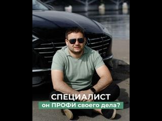 Видео от Дениса Степаненко