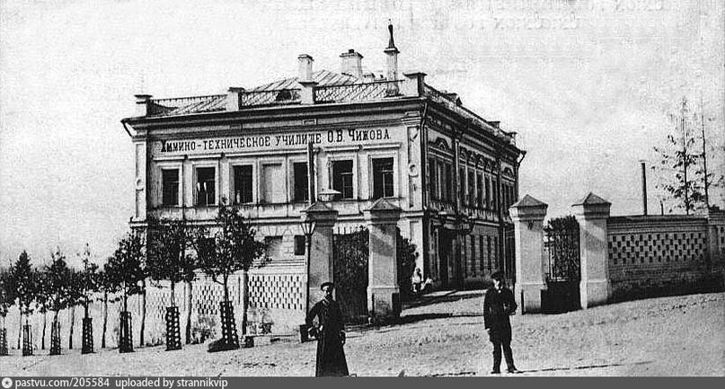 Низшее химико-техническое училище в Костроме. Фотография начала 1900-х годов.