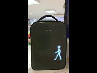 Рюкзак с электронным табло