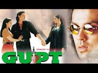 Gupt , the hidden Truth - La Verdad Oculta (1997)