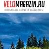 VeloMagazin.ru | Велосипеды и велозапчасти