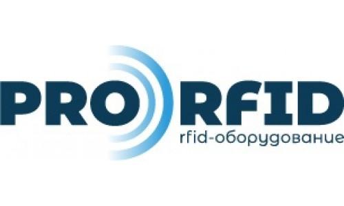 Rfid маркировка оборудования купить в Челябинске