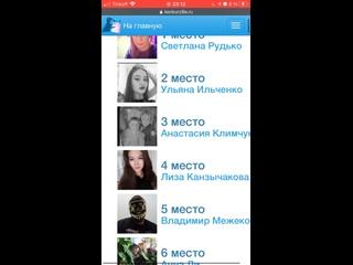 """Video by """"ЧЕХЛО МАРКЕТ"""" Абакан"""