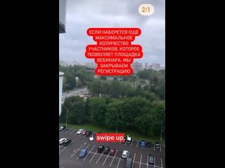 © Мандала Снежаны Тихоновой. Фэн-Шуй kullanıcısından video