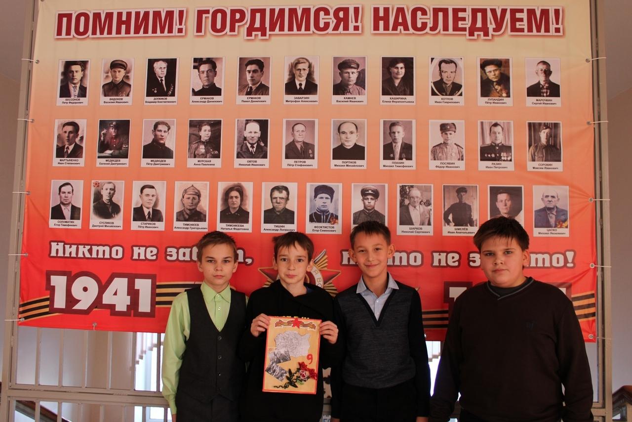 Петровские школьники поучаствовали в сетевом проекте «Мы - наследники Победы!»