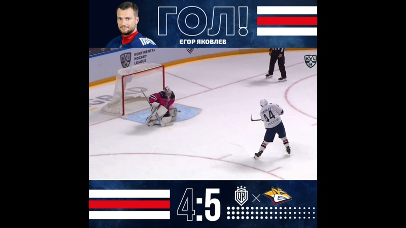 Видео от Хоккейный клуб Металлург Магнитогорск