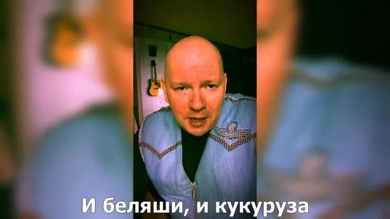 СтиШок Олег Ломовой Руссо Туристо субтитры