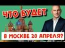 Что Будет с Гильдией Raido ? Важное Событие 20 Апреля в Москве Новости Wecco