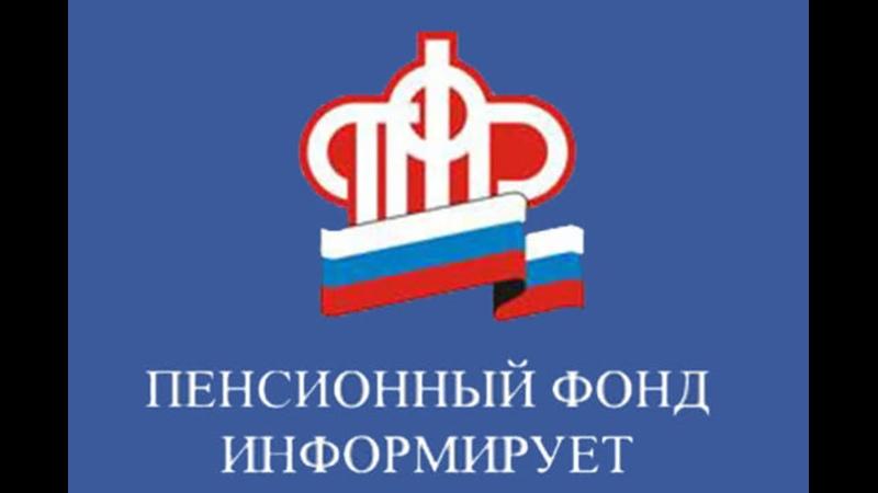 О награжденных знаком Житель осажденного Севастополя Представление отчетности