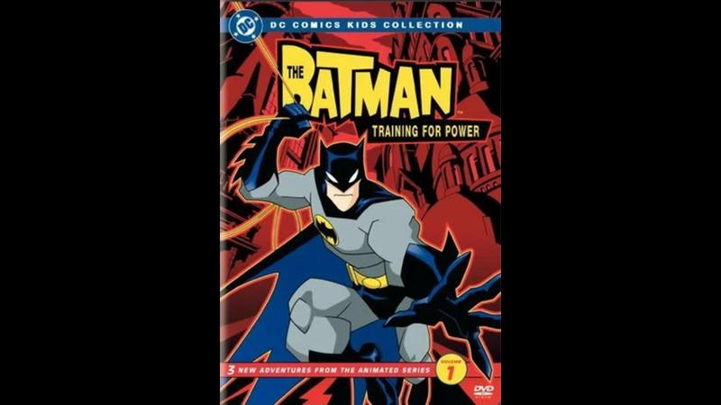 Бэтмен сериал 2004 2008