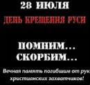 Личный фотоальбом Αлександра Μаксимова