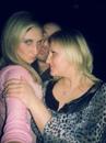 Осадчая Мария   Москва   2