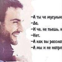 Фотография профиля Хуршида Рахманова ВКонтакте