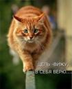 Фотоальбом Гаяза Галеева