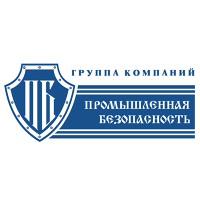 Официальный сайт группы компаний промышленная безопасность флагман сайт компаний
