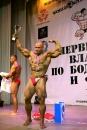 Фотоальбом Алексея Сироткина