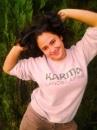 Личный фотоальбом Катерины Арарачки