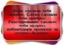 Персональный фотоальбом Александра Васильева