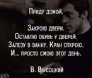 Султанова Диана   Москва   25