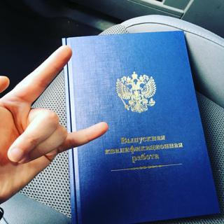 Андрей Гусев фотография #31