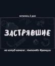Персональный фотоальбом Дмитрия Власкина