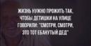 Митрофанов Виктор | Москва | 12