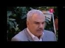 Үзілген Жапырақтар Листопад Yaprak Dökümü 45-Бөлім Қазақша