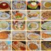 Рецепты | Кулинария | Пошагово | Вкусно и просто