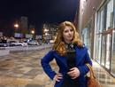 Фотоальбом Анюты Виноградовой