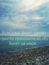 Фотоальбом Олеси Домовик