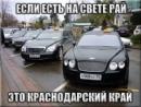 Фотоальбом Арсена Мазитовичя