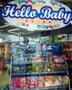Личный фотоальбом Hello Baby