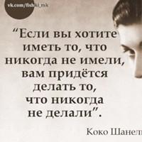 ИринаФисак