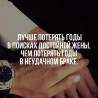 Фотография Муры Жексенгалиева ВКонтакте