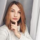 Юлия Роговая-Сердюкова фото №28