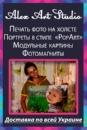 Личный фотоальбом Александра Портретова