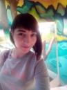 Алена Урюпина, 32 года, Екатеринбург, Россия
