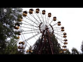 Польские туристы  запустили колесо обозрения в зоне отчуждения