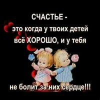 Кисель Ольга