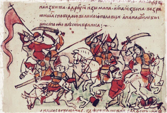 Победа половцев над русскими князьями