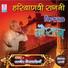 Master satbir bhanswaliya