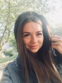 Алёна Супрун